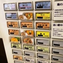 らぁ麺 やまぐち (9)