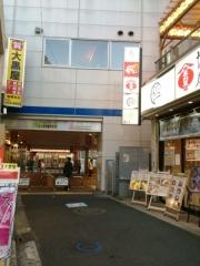 三代目麺処 「まるは」極 船橋店 (13)