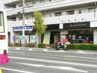 支那そば なかじま (6)