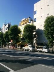 ホープ軒 千駄ヶ谷本店 (2)