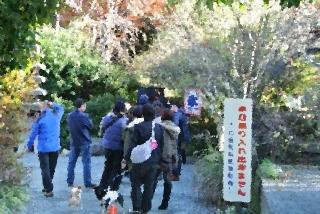 天然氷蔵元 阿左美冷蔵 寶登山道店 (3)