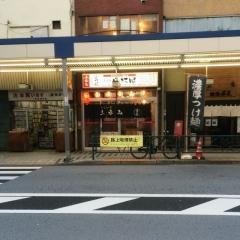 晩杯屋 大井町店 (2)