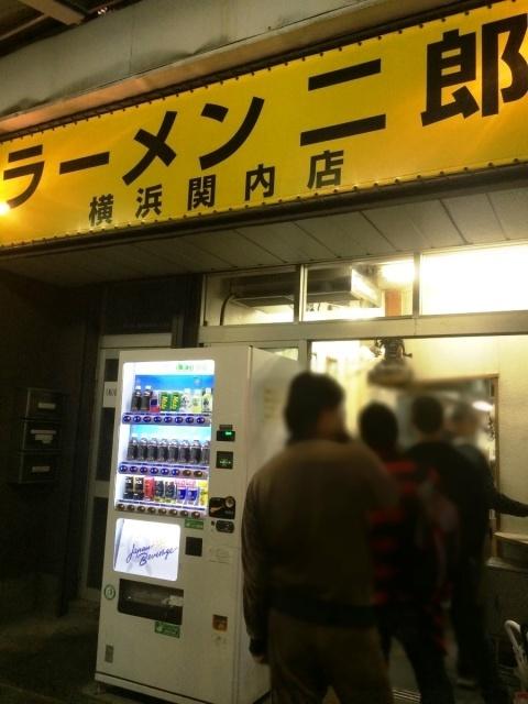 ラーメン二郎 横浜関内店 (7)