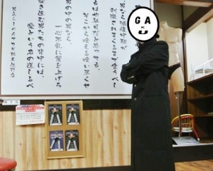 男気らーめんアカギ 栃木佐野店 (18)