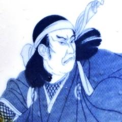 麺屋武蔵 武骨 (13)