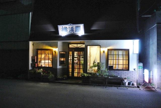 横浜屋 (12)