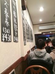 大味 (10)