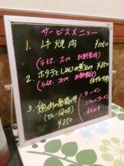 大味 (11)