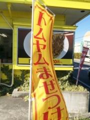 ジャンクガレッジ 熊谷店 (2)