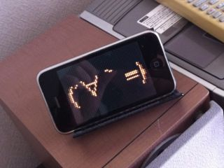 旧iPhoneは今