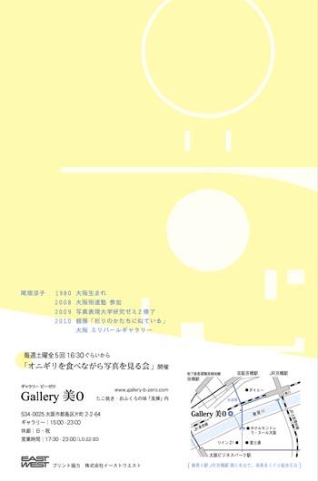 1110yorokobu2_20110930114608.jpg