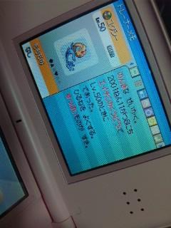 110913_0157_01.jpg