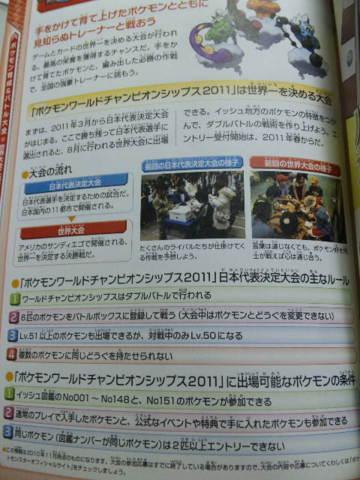 WCS2011book.jpg