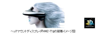 HMDimg_001.jpg
