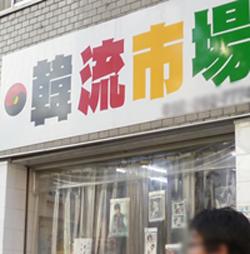 朝日デモ 大須 P1110848