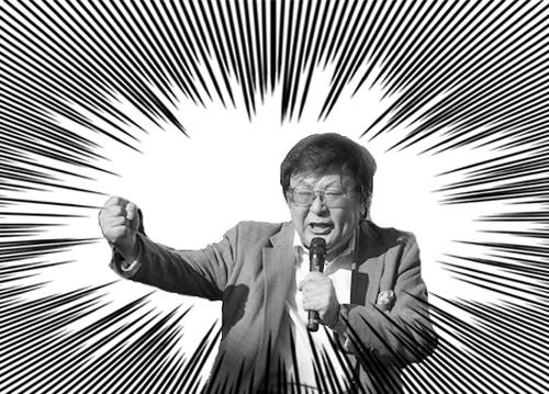 500_三輪 怒る 白黒 001