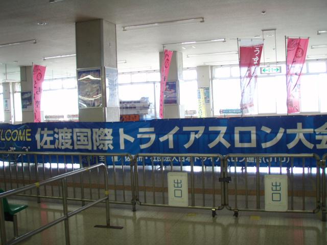 P9020131.jpg