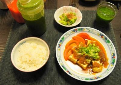 食事療法の晩ご飯