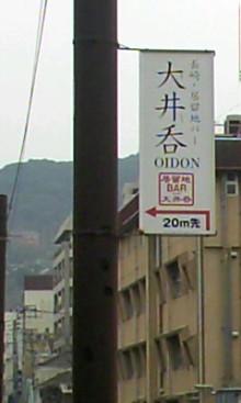 ☆大阪在住時々ネパール☆がねちゃんのヒーリング日記-120128_141555.JPG