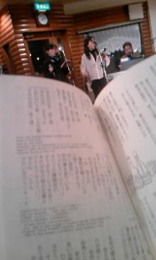 ☆大阪在住時々ネパール☆がねちゃんのヒーリング日記-120224_190640.JPG