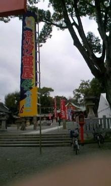 ☆大阪在住時々ネパール☆がねちゃんのヒーリング日記-120310_070601.JPG