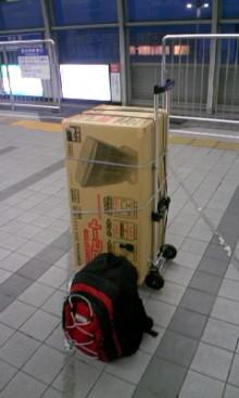 ☆大阪在住時々ネパール☆がねちゃんのヒーリング日記-120317_055112.JPG