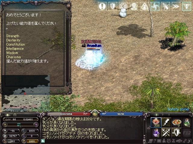 LinC0315.jpg