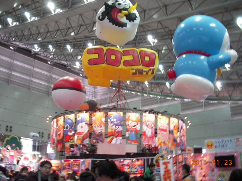 DSCN0696_convert_20110124221249.jpg