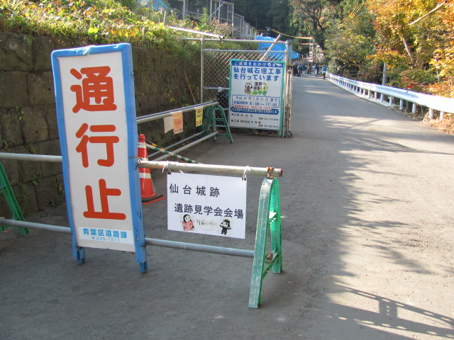 仙台城013A