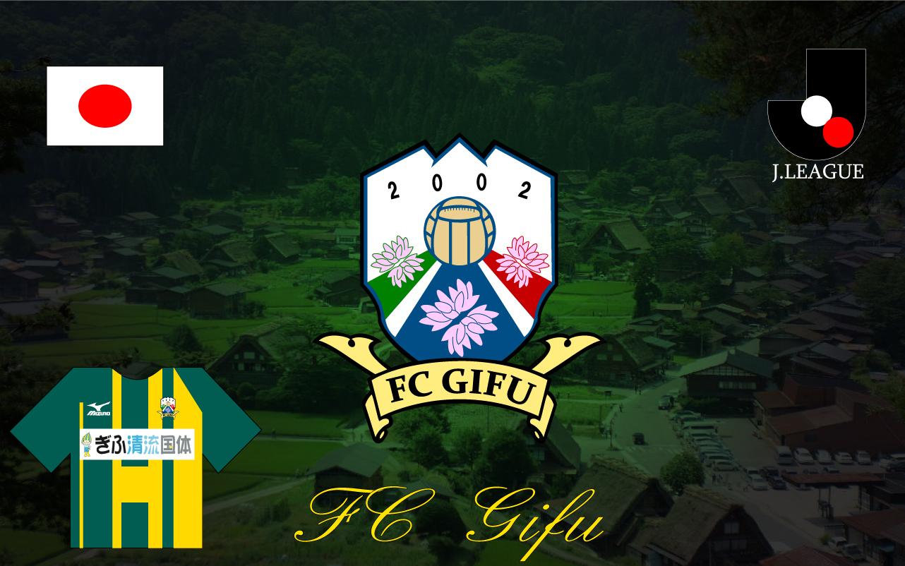 gifu2.jpg