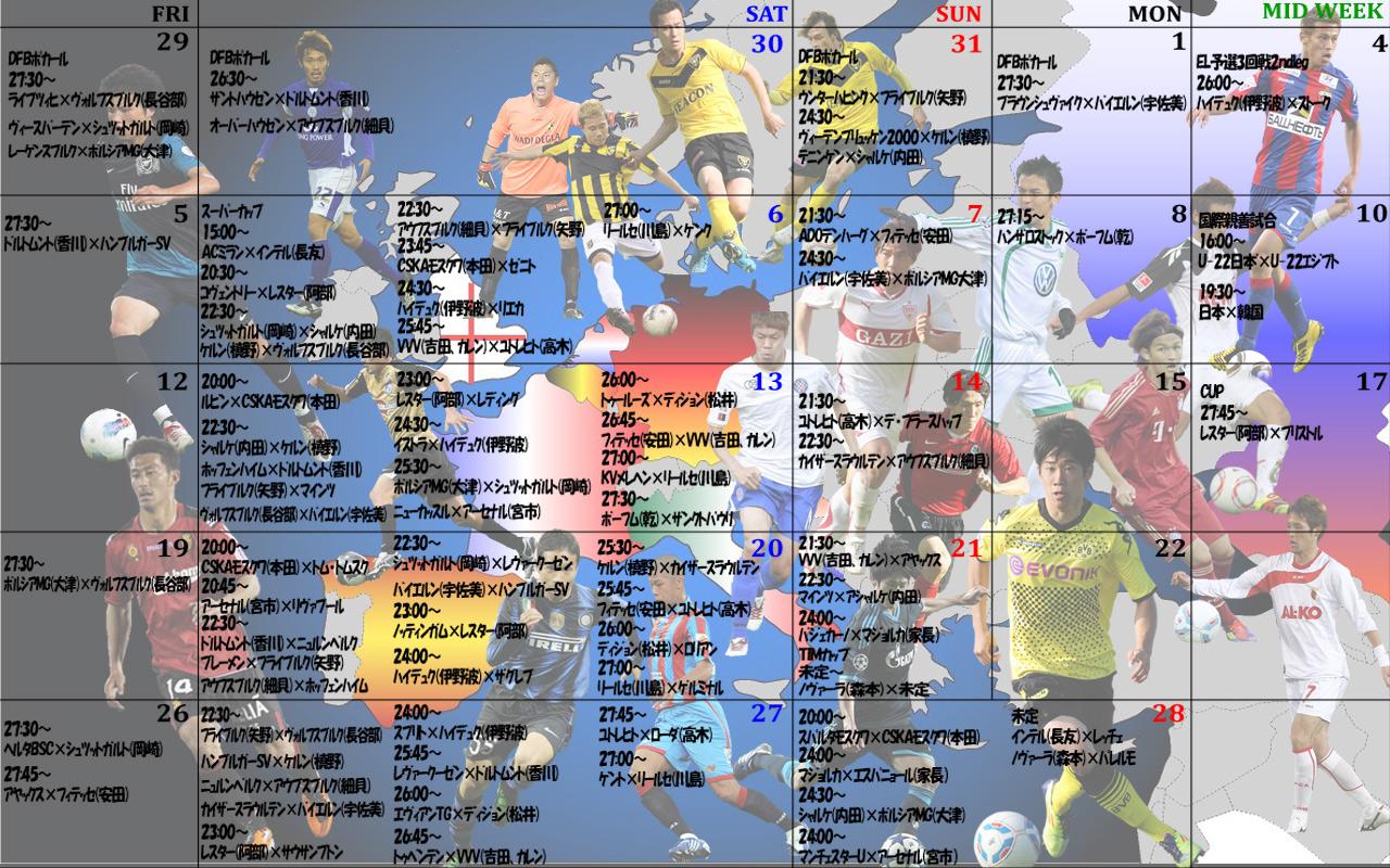 japanese-calendar08-01.jpg