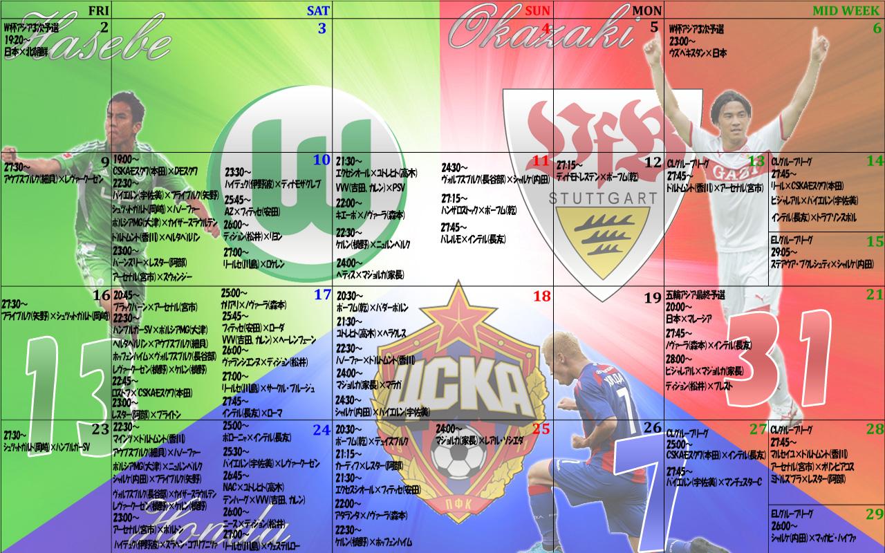 japanese-calendar09-01.jpg
