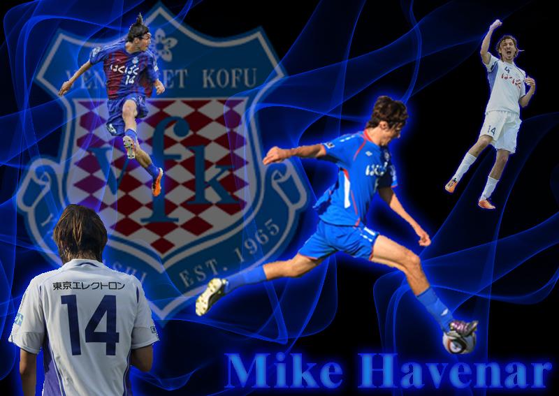 mike3.jpg