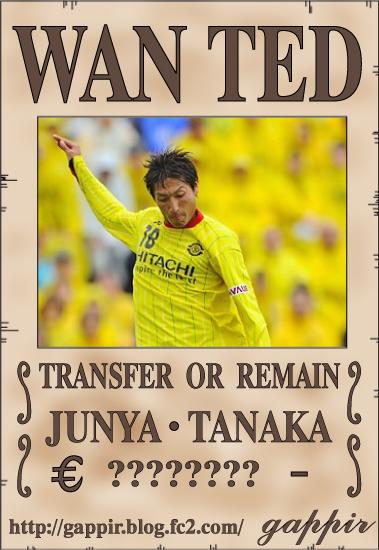 tanaka-j.jpg