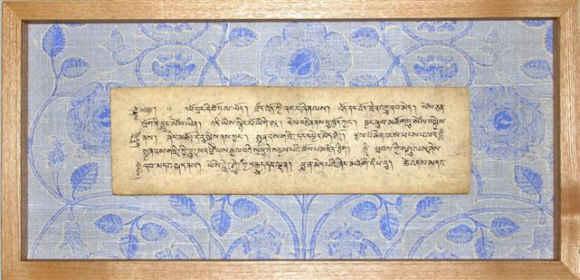 12.チベット文書