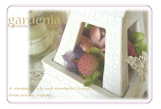 gardenia201106.jpg