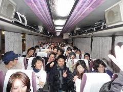 s-バス車内1 (1)