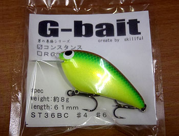 G-bait ついに完成!!