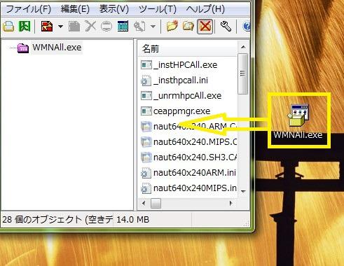 ScreenHunter_01 Aug. 06 12.19