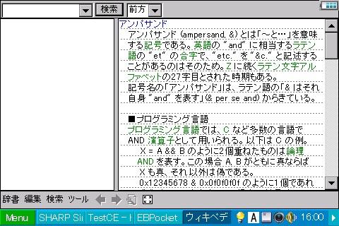 20100817160043.jpg