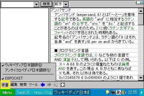 20100928225550.jpg