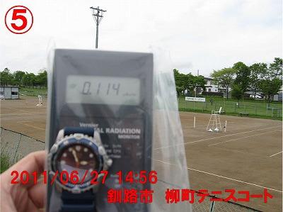 20110627kushiro005.jpg