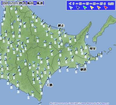 201109121300-00.jpg