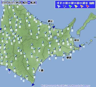 201110061300-00.jpg