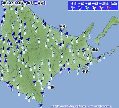 201110121100-00.jpg