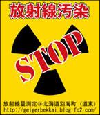 radioactive_waste_s.jpg