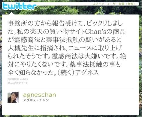 ife_bor.jpg