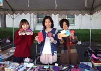fair_trade_02.jpg