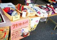 fair_trade_04.jpg