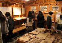 岡まさはる記念長崎平和資料館